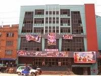 Guna Cinema