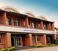 Sipradi Trading Pvt Ltd