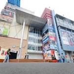 BIG MOVIES CITY CENTER Nepal