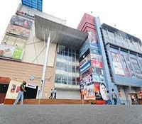 BIG MOVIES CITY CENTER Nepal