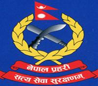 Nepal Police Headquarters