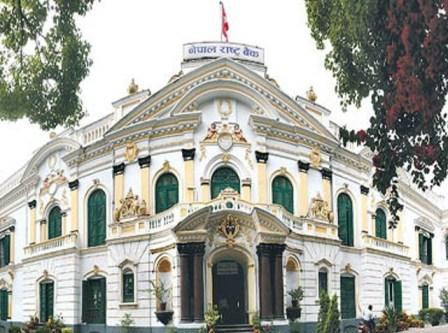 NRB issues reverse repo of Rs. 19.50 million | Invent Kathmandu