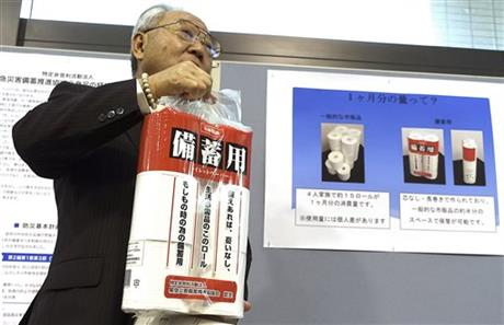 Japan orders people to stock up on toilet paper, saying 40% of nation's supply comes from earthquake zone.