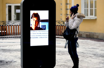 Russia dismantles Steve Jobs memorial after Apple CEO Tim Cook comes out as gay