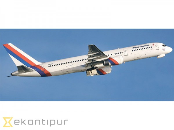 Nepal Airlines Boeing brings fuel
